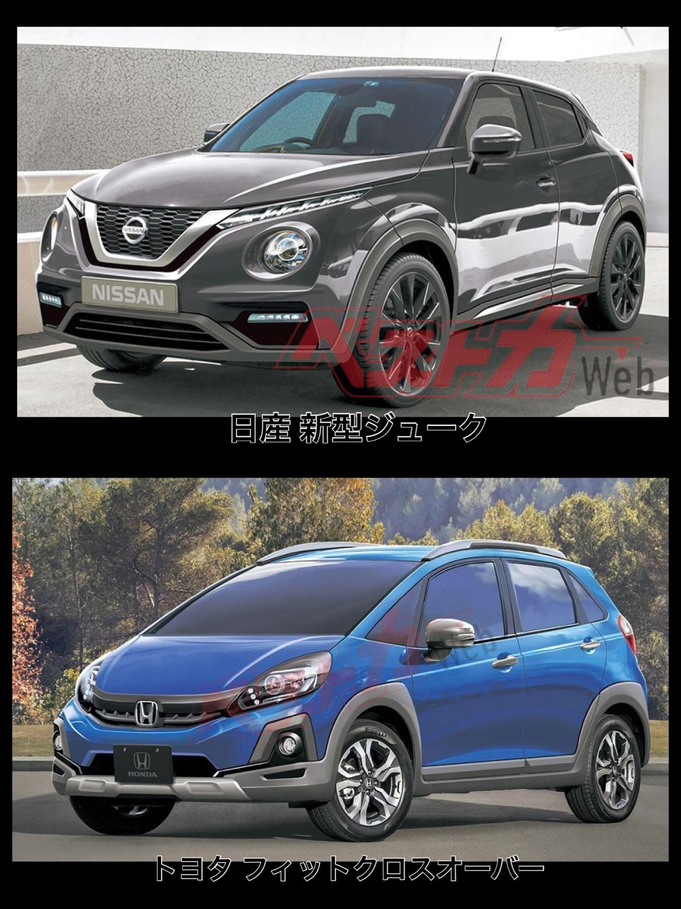 日産新型ジュークFMC トヨタ フィットクロスオーバー