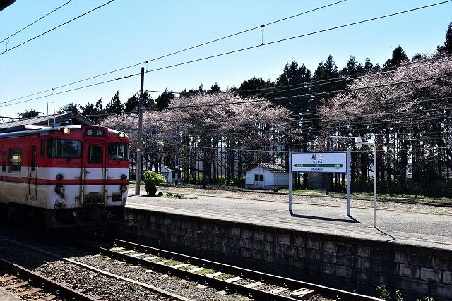 村上駅11