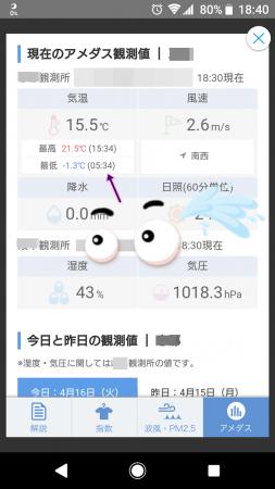 Screenshot_20190416-184021.png