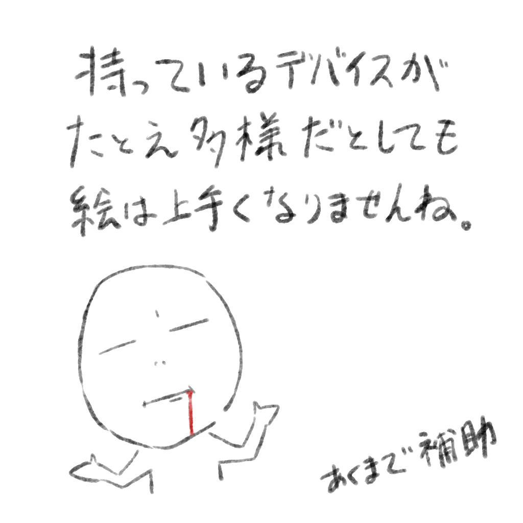 20190423_1.jpg