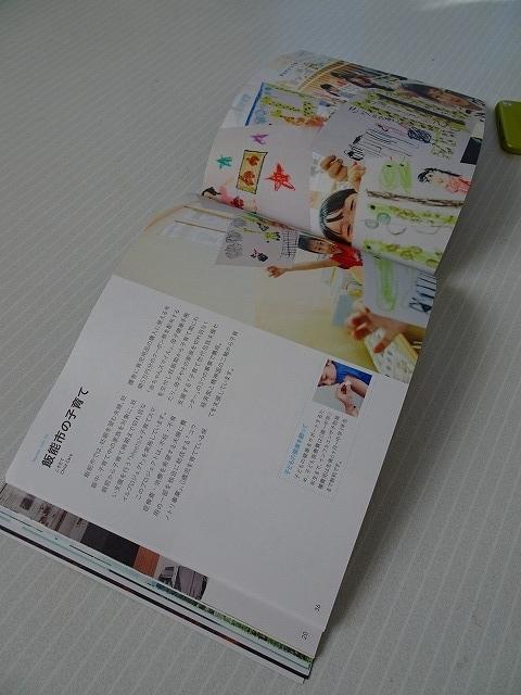 DSC0888520190412.jpg