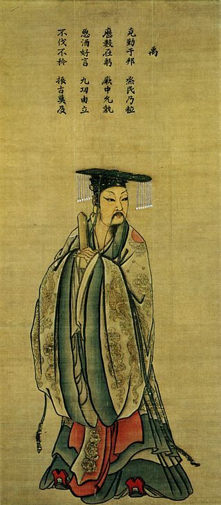 320px-King_Yu_of_Xia.jpg