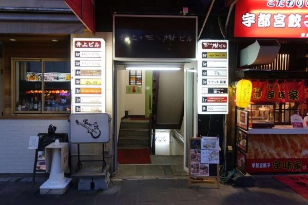 隠戯~kakurenbo