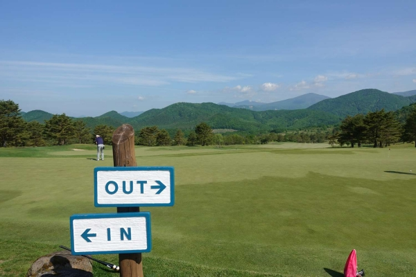 ボナリ高原ゴルフクラブ