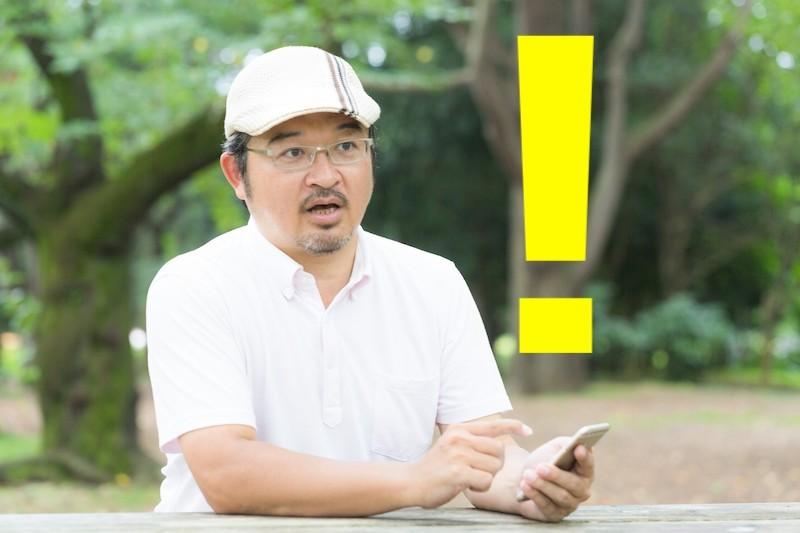 yakusan20160801540311_TP_V.jpg