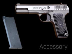 P5-Gun5.png