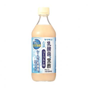 ヤマモリ 乳酸菌黒酢 ヨーグルト味