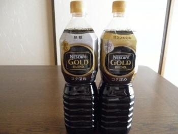 ネスカフェ ゴールドブレンド コク深め ボトルコーヒー1