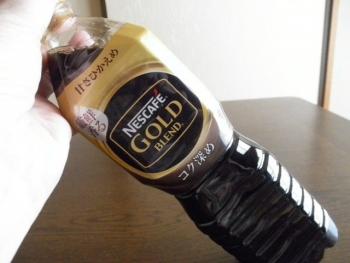 ネスカフェ ゴールドブレンド コク深め ボトルコーヒー3