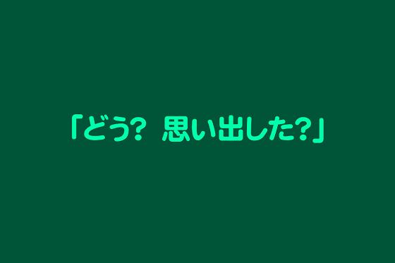 DM190424_08
