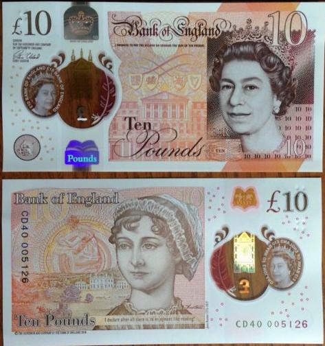 10ポンド