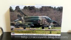 """ハセガワ1/72「RF-4EファントムII """"第501飛行隊シャークティース""""」"""