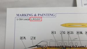 SOVA-M 1/72「U-36A」 塗装図