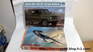 UAZ-469&ライトニングT.Mk.5