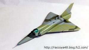 イタレリ1/72 F-21 LION 20190506a