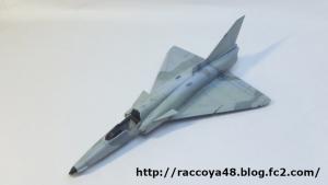 イタレリ 1/72 F-21 LION 20190609a