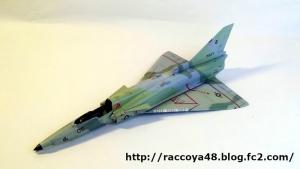 イタレリ 1/72 F-21 LION 20190616a