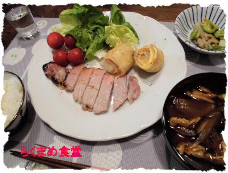 ブタロース肉定食