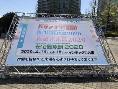 2019/4/20 (2)