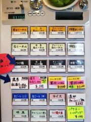 らーめん三極志【参】-3