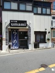 極汁美麺 umami【七】-1
