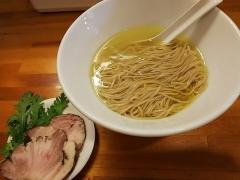 極汁美麺 umami【七】-6