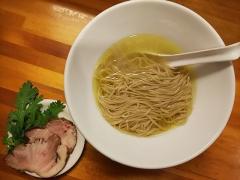 極汁美麺 umami【七】-7