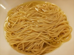 極汁美麺 umami【七】-11