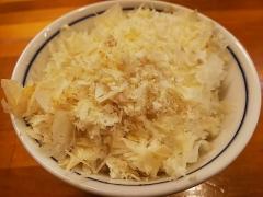 極汁美麺 umami【七】-12