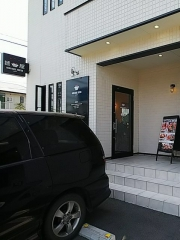 麺屋 BASE. TORITON-1