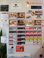 麺屋 BASE. TORITON-3
