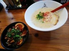 麺屋 BASE. TORITON-7