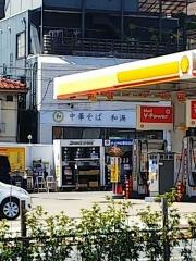【新店】中華そば 和渦 TOKYO-3
