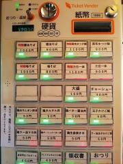 【新店】中華そば 和渦 TOKYO-10