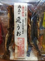 【新店】煮干し中華そば 山形屋-11