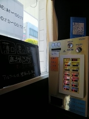 【新店】煮干し中華そば 山形屋-14
