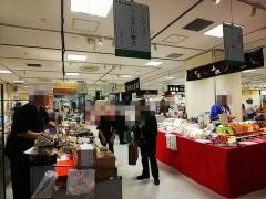 新宿高島屋|京都美味コレクション ~らぁ麺 とうひち「鶏醤油らぁ麺」~-15