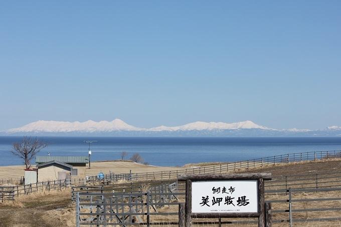 美咲牧場と連山 (2)