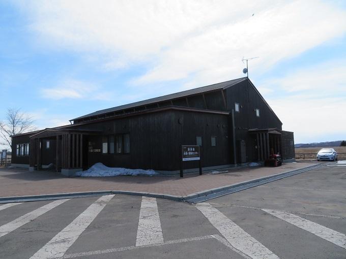 トウフツ湖水鳥湿地センター