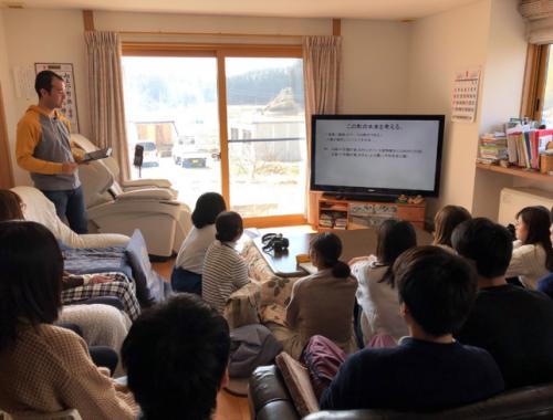 Mr_Saitos_Lecture_1_convert_20190607215119.png