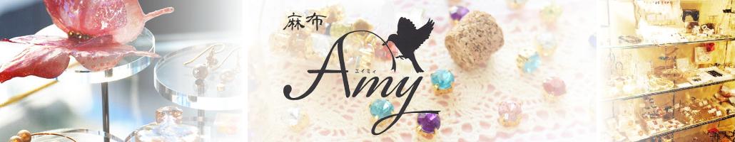 イベント・ワークショップ講師募集2019「麻布Amy(エイミィ)」