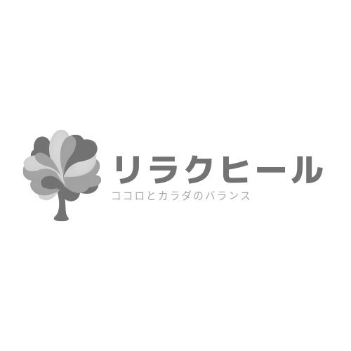 Relakuheal日本語カタカナのロゴ