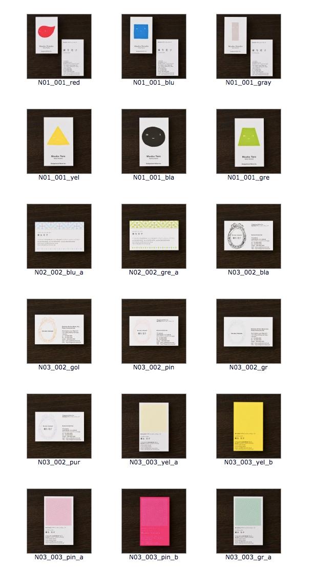 おしゃれ!センスのいい名刺を作成・印刷できるサイト「DESIGN STOCK」商品一覧