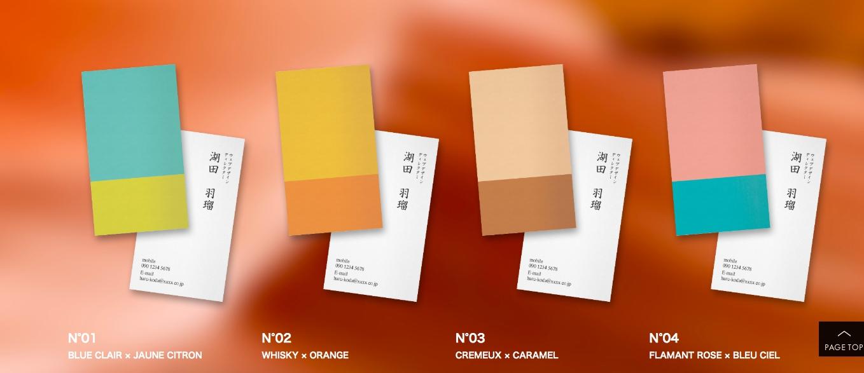 おしゃれ!センスのいい名刺を作成・印刷できるサイト「TSUTAFU(ツタウ)」2TONE