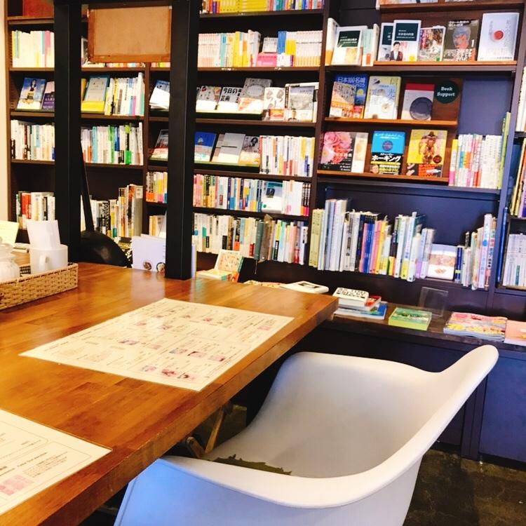 中神駅前のBook & café「マルベリーフィールド」