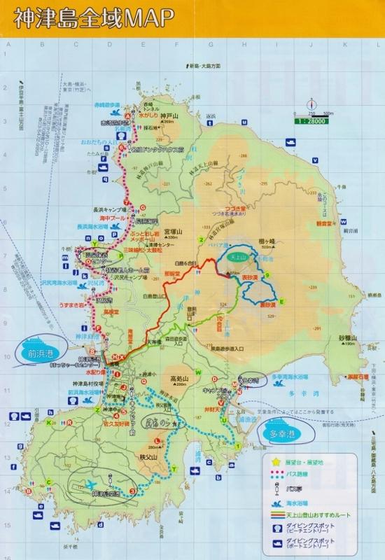 神津島全域MAP (550x800)