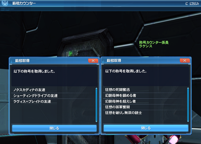 pso20190418_195121_000.png
