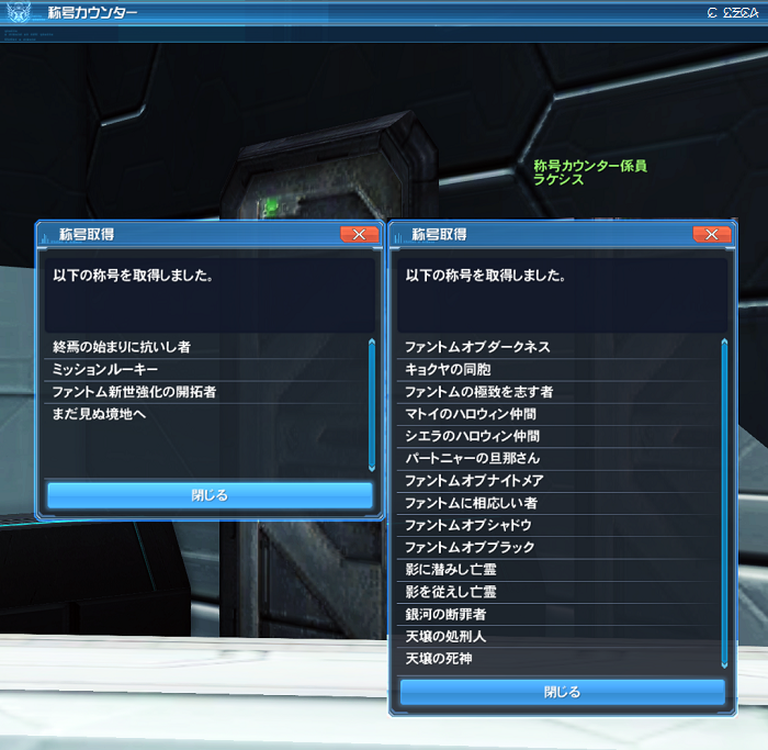 pso20190424_201130_030.png