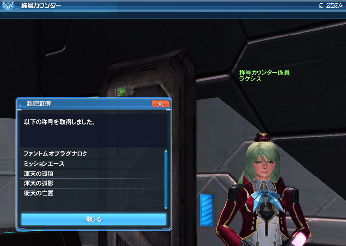 pso20190502_134910_000.png