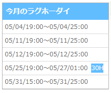 190502-01.png